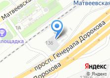 Компания «Светофор-2» на карте