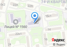 Компания «Детский сад №9» на карте