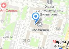 Компания «Управа района Хорошево-Мневники» на карте