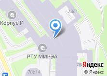 Компания «Московский технологический университет» на карте