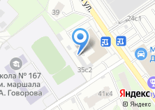 Компания «Борщёв» на карте