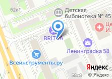 Компания «Пактум» на карте