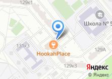 Компания «Магазин косметики на Ленинском проспекте» на карте