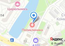 Компания «Коммунарская поликлиника» на карте