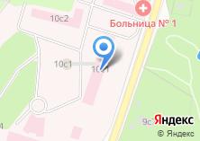 Компания «Клиническая больница №1» на карте