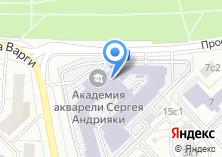 Компания «Оздоровительный центр на ул. Академика Варги» на карте