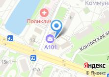 Компания «ТерраГеоКом» на карте