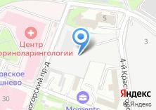 Компания «Автомойка на Красногорском 3-м проезде» на карте