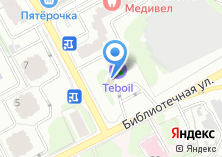 Компания «АЗС Транс-АЗС Химки» на карте