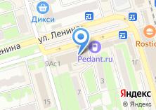 Компания «СВ Окна» на карте