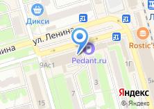 Компания «Студия рекламы и фотоуслуг» на карте