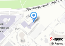 Компания «Детская музыкальная школа им. А.М. Иванова-Крамского» на карте