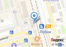 Компания «Книжный магазин на ул. Маяковского» на карте