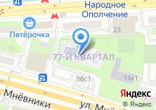 Компания «Средняя общеобразовательная школа №1010 с дошкольным отделением» на карте