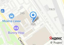 Компания «Diversey» на карте
