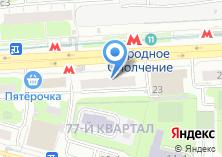 Компания «Нерест-21» на карте