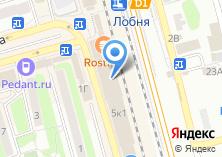 Компания «Молодежная одежда» на карте