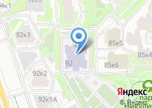 Компания «Средняя общеобразовательная школа №1973» на карте