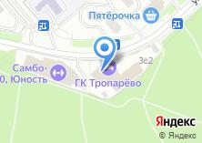 Компания «Отель в Тропарево» на карте