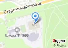 Компания «Средняя общеобразовательная школа №1699» на карте