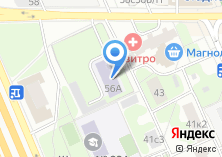 Компания «Московский Городской Детский Морской Центр им. Петра Великого» на карте