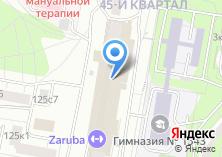 """Компания «""""Арт-Эксклюзив""""» на карте"""