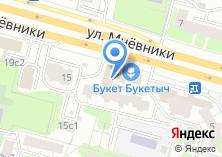 Компания «Мневники» на карте