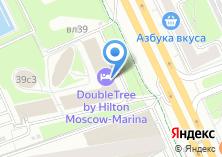 Компания «DoubleTree by Hilton Hotel Moscow-Marina» на карте
