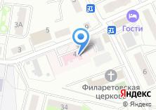Компания «Управление Федеральной службы по надзору в сфере защиты прав потребителей и благополучия человека по Московской области» на карте