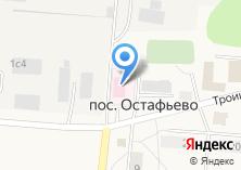 Компания «Амбулатория пос. Остафьево» на карте