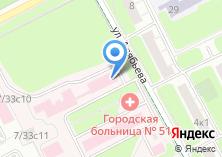 Компания «Городская клиническая больница №51» на карте