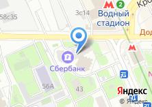 Компания «Егян» на карте