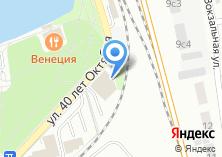 Компания «Энергострой-м» на карте