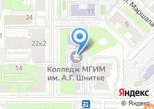 Компания «Московский государственный институт музыки им. А.Г. Шнитке» на карте