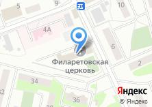 Компания «Филаретовский Храм» на карте