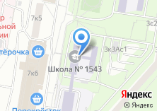 Компания «Гимназия №1543» на карте