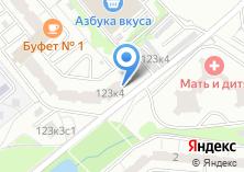 Компания «ВОСМ» на карте