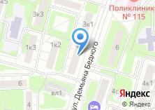 Компания «КИО» на карте
