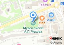 Компания «Музей писем А.П. Чехова» на карте