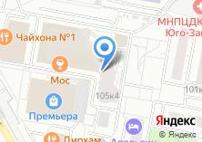 Компания «ФунтКофе» на карте