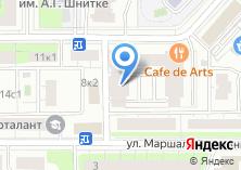 Компания «Автомойка на ул. Маршала Соколовского» на карте