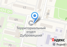 Компания «Почтовое отделение №142132» на карте