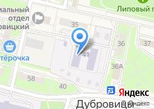 Компания «Детский сад №29 Дубравушка» на карте