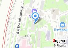 Компания «ОДС Инженерная служба Войковского района» на карте