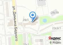 Компания «Структура» на карте