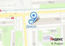 Компания «Артекс-мобайл» на карте