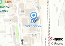 Компания «Твоешка» на карте