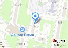 Компания «Нейтрон» на карте
