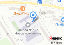 Компания «Аттила» на карте