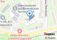 Компания «Status Travel» на карте